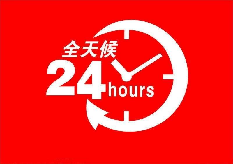 成都西门子淋浴器(统一维修点~24小时服务维修方式多少?