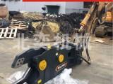 废钢处理 新款专用剪报废汽车 剪报废钢筋挖掘机鹰嘴液压剪售价