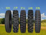 750-16人字花纹轮胎10层级750-16拖拉机车轮胎