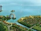 渔人码头规划设计
