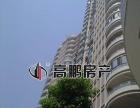 二市BRT站附近 亿力百家苑 电梯高层 精装4房7000急租
