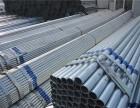 常德冷镀锌带管价格 湖南国标热镀锌焊管批发