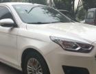 福特福睿斯2015款 福睿斯 1.5 自动 时尚型 代步神车一0