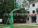 金陵GDJ-3B固定式单臂篮球架  YDJ-2B带轮子 可移动篮