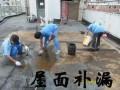 桂林专业防水补漏屋顶卫生间补漏天面补漏防水工程补漏