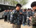 北京拓展培训师是如何开展工作的