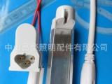 供应T5三芯线支架配件 常规尺寸 非标尺