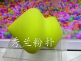 葫芦粉扑 葫芦粉扑生产厂家首选广州秀兰粉扑行业标杆企业
