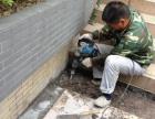 石楼专业防水补漏团队,防水补漏专家服务,一次完成,效果好