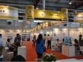 中国(北京)2018年教育装备展览会