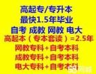重庆高中升本科怎么读能更快毕业