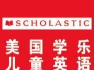 扬州少儿英语培训班,转对3-8岁小朋友英语教育
