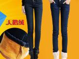 新款冬季厚铅笔裤女牛仔加绒裤显瘦牛仔裤子女加厚保暖修身小脚裤