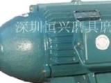 供应抛光电机 1.5KW双速马达抛光机