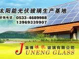 太阳能光伏玻璃 超白布纹玻璃厂家供应
