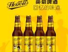 KTV小只啤酒