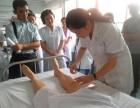 湖南针推理疗培训班在中医药大学上课 可免费试听