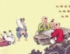 福州围棋培训怎么样