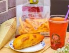 荆州小吃加盟泉城烤薯费用/条件/优势