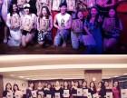 杭州下城区舞蹈学校,太拉国际与你携手,重拾舞蹈梦