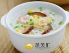 广州中式快餐合作,蒸美汇蒸饭异常火爆