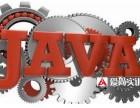 为什么大家都选择学习JavaJava好学吗