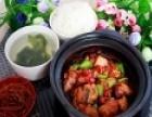 黄焖鸡米饭餐厅 诚邀加盟