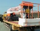 聊城畅行24小时高速道路救援拖车 搭电 换胎 补胎