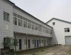 拍马工业园7600平厂房仓库 出租 可分租