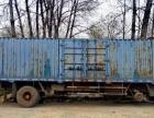 出售快要报废7.6米货车一辆,状态良好,手续齐全,需要的速度联系