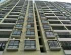 东莞长安 福和楼 4088元/ 起 首付五成 分期1年福和楼