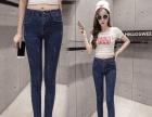 便宜女士牛仔裤时尚弹力铅笔裤清货处理高腰牛仔裤清货