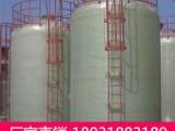 山西玻璃钢耐酸碱储罐,高质量玻璃钢化工储罐报价