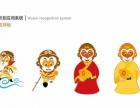 南宁广告设计,南宁LOGO设计 缔曼-打造完美品牌