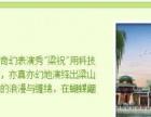郑州方特梦幻王国元旦夜场专场门票预订价格营业时间