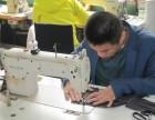 武汉想学缝纫开一家改衣店