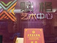 中北镇专业钢琴一对一培训,天津音乐学院教授亲临授课