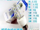 led节能灯U型 玉米灯 LED节能灯2