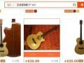 250元吉他莱特斯YF-401(在淘宝600元)