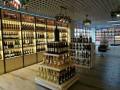中国酒类批发网丽水招商加盟