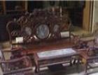 汕头购二手红木家具:老酸枝家具,旧电器,旧空调