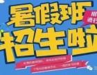 南昌2017暑假班武术培训体育馆