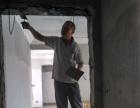 团队作业专注水电安装.水电维修等工程维修问题