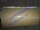 30克食品级卷筒黄牛皮纸食品包装纸