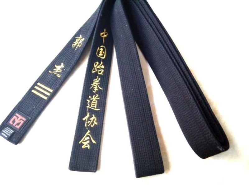 山东厂家直销跆拳道绣字腰带 儿童带 MOOTO教练带包邮