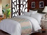 全棉40支水波纹被套 星级酒店床上用品批发 星级酒店布草