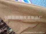 厂家批发皮革 真皮手套皮革 高档纺绒猪皮头层 衣服革