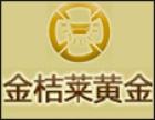 环融金银O2O智慧金店 诚邀加盟