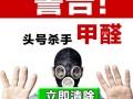 深圳开荒清洁多少钱,深圳市好帮手清洁,深圳福田清洁公司