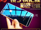 弧边 iphone6钢化玻璃膜 苹果6电镀彩色膜前后贴膜5.5防